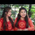 Bangla Comedy Natok – Asta Pagol | EP – 22 | আস্তা পাগল | ft- ATM | Dilu | Nipa | Eshana | Pran Roy