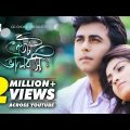 Etota Valobashi | Apurba | Ishika Khan | Mahmudur Rahman Hime | Bangla  Natok | Full HD