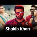 Shakib Khan New Bangla Action Movie 2019 | Bangla New Movie 2019 | Password Bangla Full Movie 2019