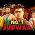 No 1 Judwaa (Maattrraan) Tamil Hindi Dubbed Full Movie | Suriya, Kajal Aggarwal, Sachin Khedekar