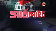 SEARCHLIGHT  EP 03/ ANDHAKARER GOLPO (CHANNEL24)  22 DEC 2017 // Crime investigation (Bangla).
