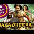 Magadheera Telugu Hindi Dubbed Full Movie | Ram Charan, Kajal Aggarwal, Dev Gill, Srihari