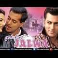Yeh Hai Jalwa | Hindi Full Movie | Salman Khan | Ameesha Patel | Hindi Romantic Movie
