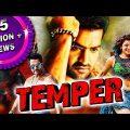 Temper Hindi Dubbed Full Movie | Jr NTR, Kajal Aggarwal, Prakash Raj, Posani Krishna Murali