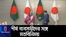 নারায়নগঞ্জের আড়াইহাজার জাপানি বিনিয়োগকারীদের জন্য নির্দিষ্ট করা || PM || Japan Bangladesh