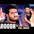 Baroodh Hindi Dubbed Full Movie || NTR, Rakshita, Sayaji Shinde, Rahul Dev, Atul Kulkarni, Nassar,