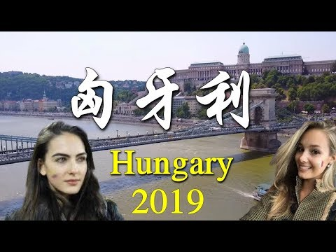Most AMAZINGLY Beautiful Places In Hungary! 4K