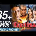 Keertimaan (Gilli) Hindi Dubbed Full Movie || Vijay, Trisha, Prakash Raj || Eagle Hindi Movies
