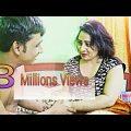 বৌদির জ্বালা || Boudir jala || bangla natok-2019 || kakra telefilms || hot video