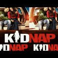 Kidnap full movie bangla New movies Kidnap dev movies by SP SOLISON