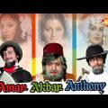 Amar Akbar Anthony (HD) – Hindi Full Movie – Amitabh Bachchan, Vinod Khanna, Rishi Kapoor,