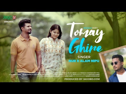 Tomay Ghire (Official Music Video) – Farhan & Evana | Nipu | Bangla New Music Video 2019