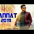 JANNAT 2019 – New Released Full Hindi Dubbed Movie | Hindi Action Movies 2019 | South Movie 2019
