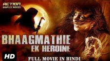 Bhaagmathie Ek Heroine – 2017 New Released Full Hindi Dubbed Movie | Full Horror Movie In Hindi
