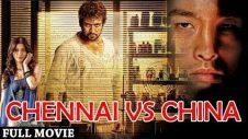 Chennai VS China (2011) – Full Movie | Suriya | Shruti Haasan | Johnny | Hindi Dubbed Movie