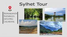 Sylhet Tour | Tourist Places of Sylhet District | Bangladesh Travel