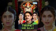Tirupati Shree Balaji – Hindi Dubbed Movie (2006) – Nagarjuna, Ramya Krishnan |  Popular Dubbed Film