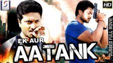 Ek Aur Aatank – Dubbed Full Movie | Hindi Movies 2019 Full Movie HD