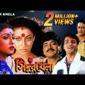 Sindur Khela | সিঁদুর খেলা | Bengali Movie | Prosenjit, Rituparna