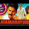 Katamarayudu Telugu Hindi Dubbed Full Movie | Pawan Kalyan, Shruti Haasan, Nassar