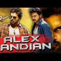 Alex Pandian Hindi Dubbed Full Movie | Karthi, Anushka Shetty, Santhanam