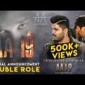 AA19 Movie | Allu Arjun Double Role | Allu Arjun New Movie Hindi Dubbed | #AlluArjun19 #AA19