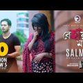 Behaya Mon   Salma   Bangla Song   Official Music Video   2017
