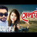 Selfie | সেলফি | Jovan, Tanjin Tisha I Global TV Online | New Bangla Natok