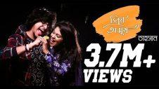 Priyo Oshukh | Full Music Video | Tahsan | Bangla New Song | eTunes Entertainment