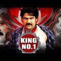 King No 1 (King) Hindi Dubbed Full Movie | Nagarjuna, Trisha Krishnan, Mamta Mohandas