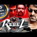 The Return of Rebel (Rebel) Hindi Dubbed Full Movie | Prabhas, Tamannaah Bhatia, Deeksha Seth