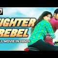 Fighter Rebel (2019) New Released Full Hindi Dubbed Movie | South Movie 2018