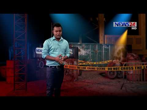 Undercover Ep-15(Full) Operation Teknaf – অপারেশন টেকনাফ Crime and Investigation Program on News24