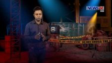 Undercover Ep-39 (with New LIVE) Drugs – মাদকের মহামারি Crime and Investigation Program on NEWS24