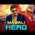 Mawali Hero (2019) Tamil Hindi Dubbed Full Movie | Ajith, Shruti Hassan, Lakshmi Menon, Ashwin