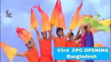 63rd  CPC OPENING Bangladesh 5NOV 2017 II Inauguration & Speech of The Honorable PM of BD 2017