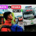 BANGLADESH : KOLKATA TO DHAKA BUS JOURNEY | Part – 2