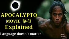 Apocalypto movie hindi ( explained )