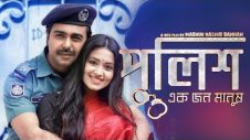 Police Ekjon Manush | Apurba | Tasnia Farin | New Bangla Natok 2019