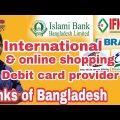 (Bangla )/International debit or credit card bangladesh