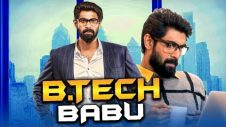 B.Tech Babu 2019 Telugu Hindi Dubbed Full Movie | Rana Daggubati, Nayantara