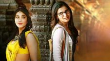 Bangla New Movie 2019   New Bengali Movie 2019   Bangla Dubbed Movie 2019   Shruti Hassan, Samantha