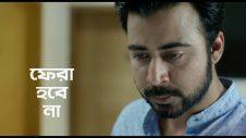 New Bangla HD Natok  | Tanjin Tisha | Arfan Nisho | Mehazabien | Apurba| Bangla Natok 2019