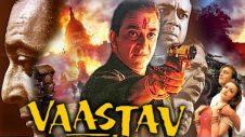 Vaastav: The Reality (1999) Full Hindi Movie | Sanjay Dutt , Namrata Shirodkar, Paresh Rawal