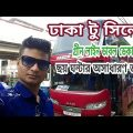 dhaka to sylhet travel Green double decker bus  | Dhaka, Bangladesh
