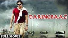 Daring Baaz (2013) | Pawan Kalyan | Samantha |  Pranitha | Hindi Dubbed Movie