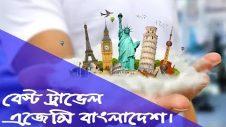Best travel Agency in Bangladesh | obokash.com