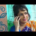 পরকিয়া ৭ I Porokia 7 I Bangla Natok Short Film I Ft. Mirza Milon & Nodi I Sikder Telefilms
