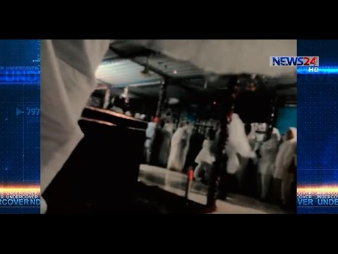 Undercover Episode-02(Full) Hajj Baba – হজ বাবা (Crime and Investigation Program) on News24