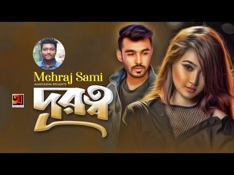 Durotto | Mehraj Sami | New Bangla Song 2019 | Official Music Video | ☢ EXCLUSIVE ☢